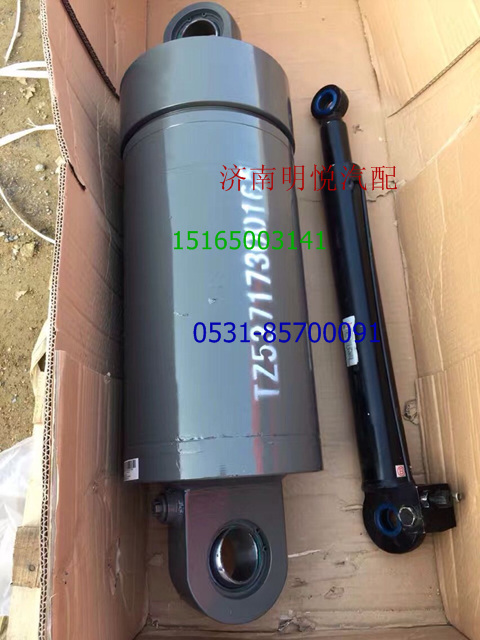 重汽豪威hova码头牵引车液压举升油缸 tz53717300165图片