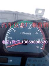 货车仪表盘总成厂家直销东风嘉运倒车镜支架/T3801YT04-010B-T22