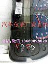 仪表盘价格实惠豪骏驾驶室侧窗玻璃/T3801N48E-010