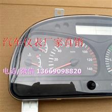 汽车组合仪表板价格实惠豪骏驾驶室卧铺装饰罩/3801020-C0111