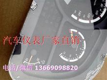 仪表仪表盘服务周到纯电动轻卡TJG121131车身继电器/3801020-C0174