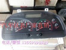 汽车组合仪表服务周到三环T380平顶驾驶室面板铰链