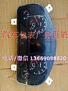 仪表盘安全可靠陕汽德龙驾驶室方向盘/3801030-C4208