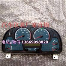 汽车仪表总成量大从优三环TR1069驾驶室面板铰链
