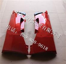 重汽豪沃A7低地板导风罩右WG1664111052/WG1664111052