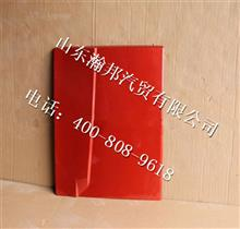 重汽豪沃A7高地板左工具箱盖WG1664290032/WG1664290032