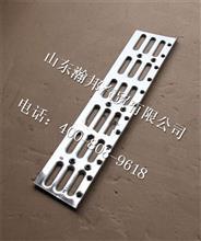 重汽豪沃10款保险杠防滑板WG1642240060/WG1642240060