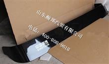 重汽豪沃高顶遮阳罩WG1644870002