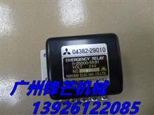 小松 三菱继电器04382-29010 0-25000-5591/04382-29010 0-25000-5591