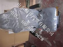 重汽豪沃A7主座椅AZ1662510003/AZ1662510003