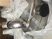 重汽豪沃T5G国四车用消声器 WG9725540538/WG9725540538