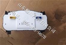 重汽豪沃HOWO轻卡配件组合仪表总成/LG9704580001