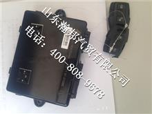 重汽豪沃T7H门控开关控制器 WG1664332064/WG1664332064