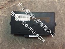重汽豪沃T7H控制器WG1664331070/WG1664331070