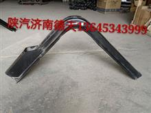 陕汽德龙原厂F3000油箱支架(001466)/SZ955001466