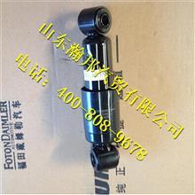 福田戴姆勒汽车原厂配件  欧曼GTL横向减震器/FH4502B01016A0