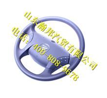 欧曼GTL方向盘总成(带蓝牙)FH4342020002A0/FH4342020002A0