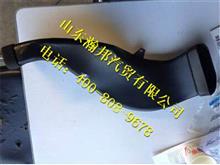 欧曼GTL燃油加热器FH4813050005A0A2095/FH4813050005A0A2095