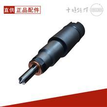 供应东风康明斯4BT喷油器/C3356587/4943468