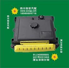 东风猛士EQ2050军车配件中央配电盒37C21-22010/37C21-22010
