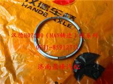 汉德曼桥TGX主动齿垫环/HD469-2502017