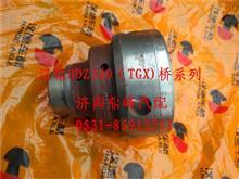 汉德TGX轮间差速器壳/DZ90149320006