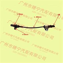 东风康明斯ISB3.9 ISB220发动机凸轮轴位置传感器/C5365650