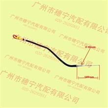 东风康明斯ISDe4.5四发动机机油尺(带导管)/C5319059