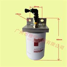 东风康明斯ISDe6.7 ISDe4.5发动机空气滤清器总成/C4931690 AS2474