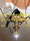 玉柴高压调节阀麦高特压力阀J5700-1113240A/J5700-1113240A