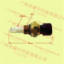 西安康明斯ISM11发动机传感器/3085185X
