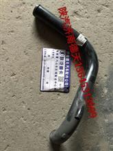 陕汽德龙原厂F3000散热器出水管(2口)/JZ93189530325