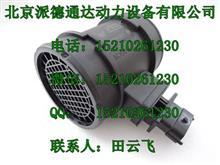 博世0281006023空气流量计使用东风-风行菱智 华晨云内