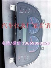 豪骏驾驶室保险杠中杠组合仪表包邮正品/T3801YT04-010DD-T22