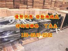 A034C185加热器芯,奥南机组配件,康明斯发电机组/A034C185
