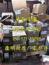 康明斯�l��C配件�w�螺栓3415323/�毫�控制�y4001727