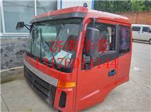 福田欧曼ETX GTL 2280驾驶室总成牵引自卸骑兵驾驶室总成/1B24950201011