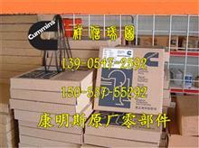 康明斯6BT发动机曲轴瓦3901090/凸轮轴4022823