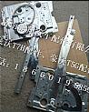 WG1664330003重汽豪沃A7玻璃升降器总成/WG1664330003