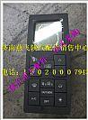济南燕飞陕汽配件销售陕汽德龙空调控制器总成/DZ95189585340