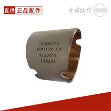 供应东风康明斯6BT连杆衬套/4891178
