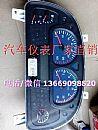 �x表�P��惠促�N�|�L多利卡司�C座椅/YT266-010B