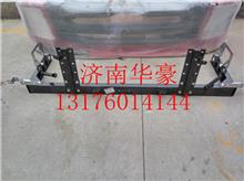 福田欧曼ETX GTL H42280骑兵H3神舟驾驶室保险杠支架