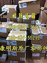 康明斯6L发动机气门座圈5300834/V型皮带4319448