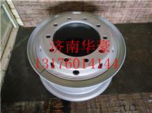 重汽豪沃HOWOT5GA7T7H钢圈轮毂车轮/WG9631610050
