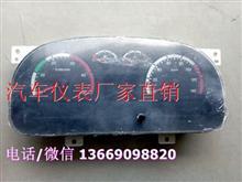 货车仪表板优质服务东风小康座椅/T3801N48A-010-SZ-T22