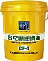 美国康明斯发动机润滑油(柴油发动机机油CF-4)/15W-40      20W-50       18L