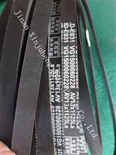 重汽HOWO三角皮带VG1500060228/VG1500060228