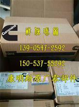 康明斯天锦欧四氮氧传感器2894940/防腐蚀器座4356679
