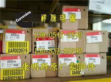 重庆康明斯K38凸轮轴206540/压力传感器4921493
